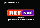 RefSot сервис